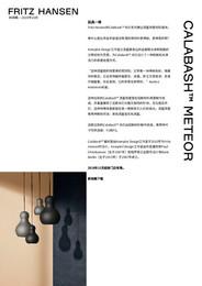 Press Release - Calabash™ New Colours, CH - pdf