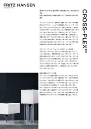 Press Release - Cross-plex™, JP - pdf