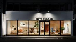 Fritz Hansen Store Aoyama, Tokyo
