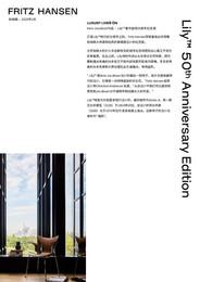 Press Release - Lily™ 50th Anniversary Edition, CN- pdf