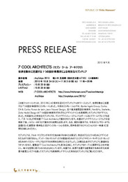 Press Release 7 Cool Architects 2015 JP