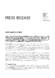 Press Release Fri & Sammen 2015 JP