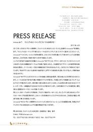Press Release minuscule 2012 JP