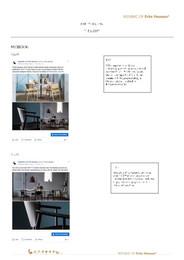 Social ads and Guide, EN - N01